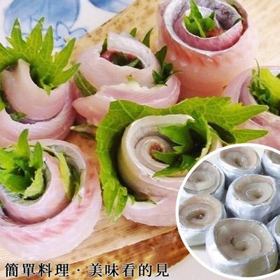 白帶魚無刺圈圈捲(200g±10%/包)