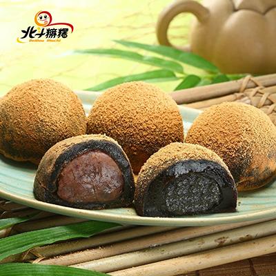 沖繩黑糖麻糬禮盒(4口味各3粒,60g*12粒/盒