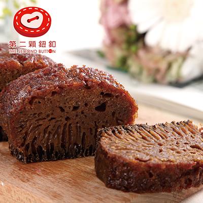 阿薩姆紅茶蜂巢蛋糕2盒(270g/盒)