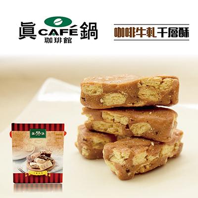 咖啡牛軋千層酥(100g/盒,共4盒)