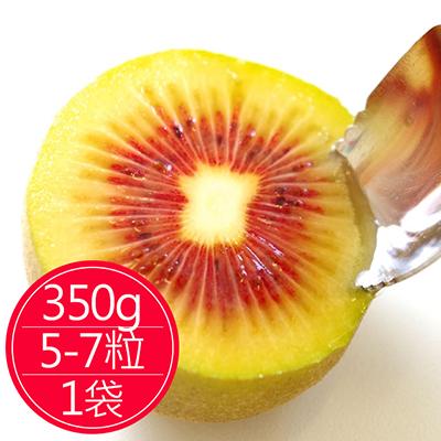 日本福岡彩虹紅心奇異果1袋