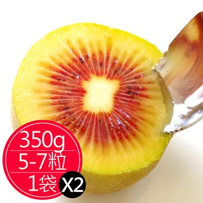 日本福岡彩虹紅心奇異果2袋