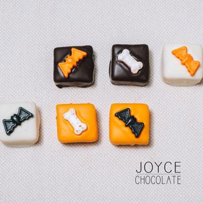 萬聖節限定巧克力牛奶糖(10顆入)
