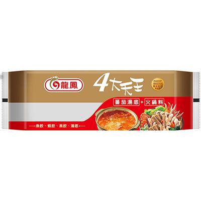 四大天王番茄湯底火鍋料組合(599g/包)