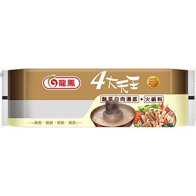 天王酸菜白肉湯底火鍋料組合(599g/包)