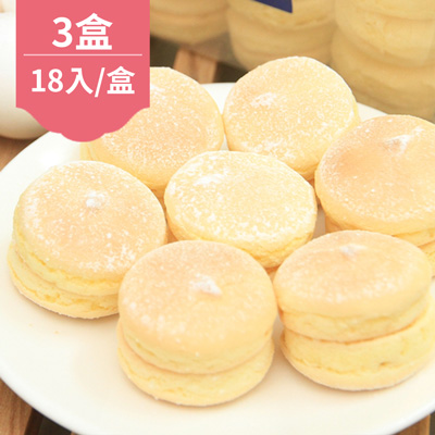 軟式小牛力(雞蛋原味/巧克力味 18入/盒)*3