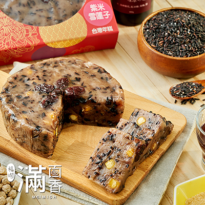 紫米雪蓮子年糕(600g±15g/盒)
