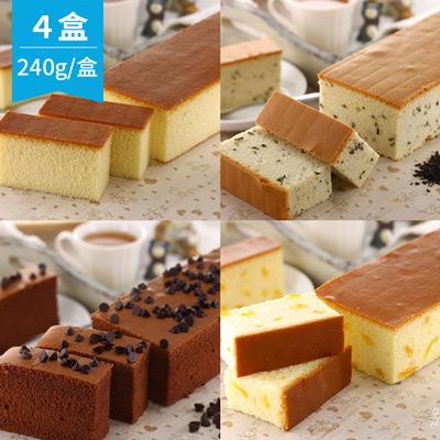 吉士蛋糕4盒