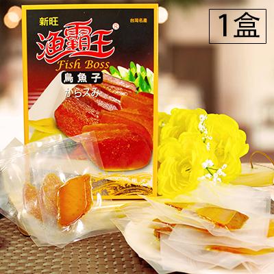 一口吃海味烏魚子(100g±5%/盒,共1盒)