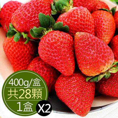 嚴選苗栗大湖香水草莓(28顆)*2盒