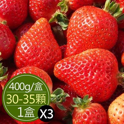 嚴選苗栗大湖香水草莓(30~35顆)*3盒