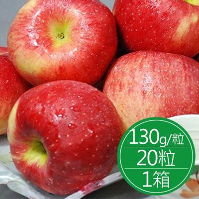 美國玫瑰富士蘋果(20粒/箱)