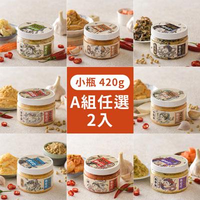 金門人氣手工泡菜(420g*2入)