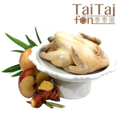 蔬果香蘭鹿野土雞湯(1700g/包)