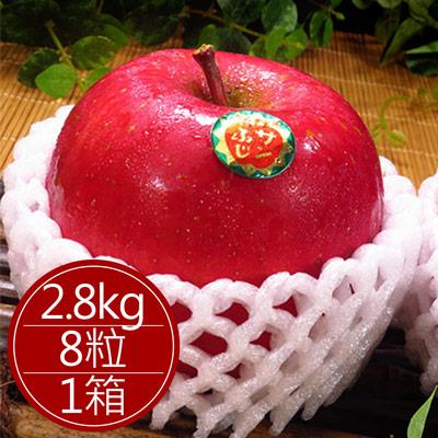 青森蜜富士蘋果禮盒(8粒/2.8公斤)*1箱
