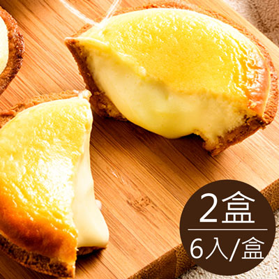 北海道爆漿乳酪塔2盒
