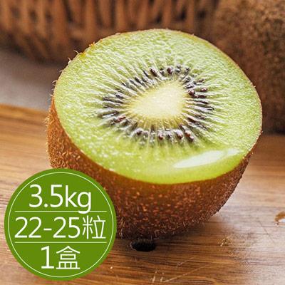 Zespri紐西蘭大顆綠奇異果(22-25粒)*1