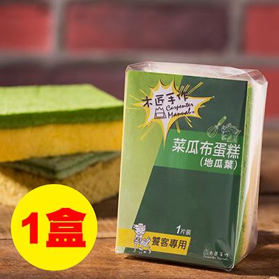 菜瓜布蛋糕*1盒
