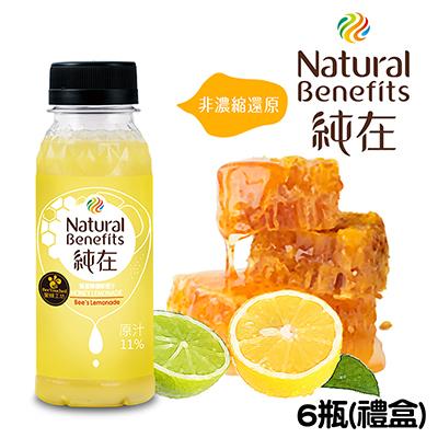 純在冷壓蜂蜜檸檬柳橙汁(235ml/6入禮盒)