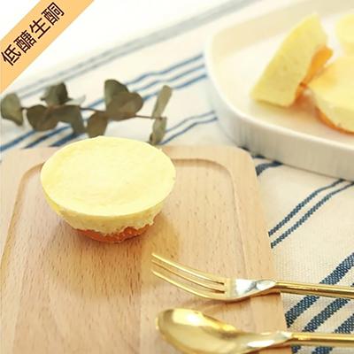 低醣生酮-重乳酪金莎塔(192g±5%/盒(8顆)