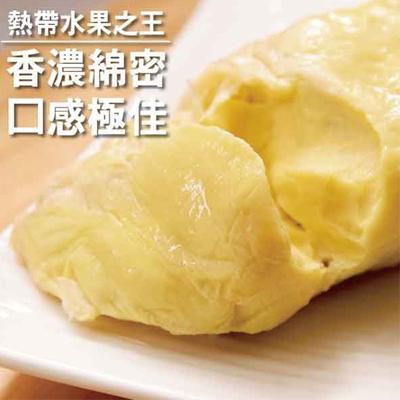 泰國新鮮直送-金枕頭榴槤(350g/包,共三包)