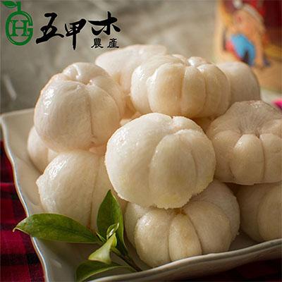 泰國新鮮直送-鮮凍山竹鮮果肉(200g/包,共三包
