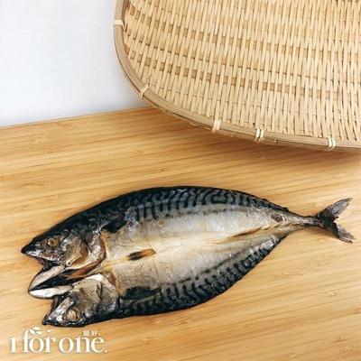 鯖魚一夜干(160g/1入/袋)