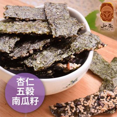 海苔脆片-杏仁+五穀+南瓜子(40g/包,共三包)