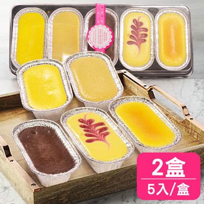 英國皇家重乳酪蛋糕2盒