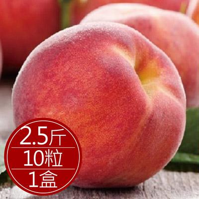 產地直配-拉拉山五月水蜜桃(10粒/2.5斤)*1