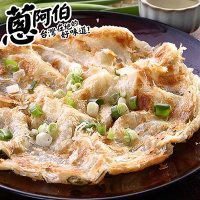 經典原味蔥抓餅(140g*10片)