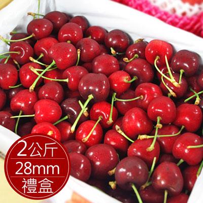 美加空運頂級皇家櫻桃( 2公斤精美禮盒裝)