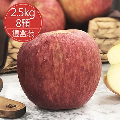 美國富士蘋果(8粒/禮盒裝)