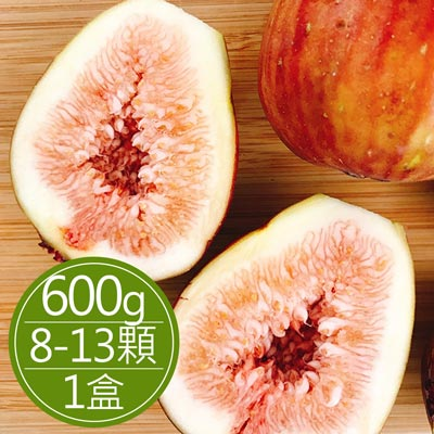 新鮮無花果(600g/約8-13顆)