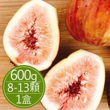 十上果園新鮮無花果(600g/約8-13顆)