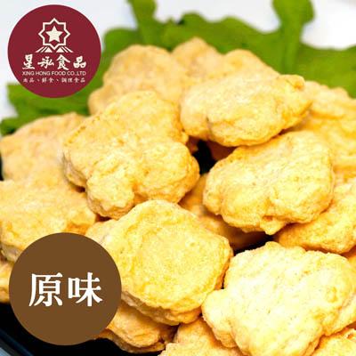 優質原味雞塊(500g±5%/包)