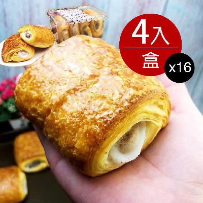 爆餡芋頭麻吉酥(4入/盒,共16盒)