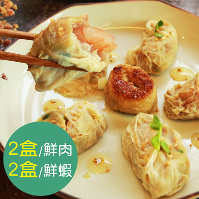 低醣千張餃超值組4盒組(高麗菜鮮肉+高麗菜鮮蝦)