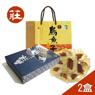 一口吃烏魚子(10片/盒,共2盒)+附1個紙袋