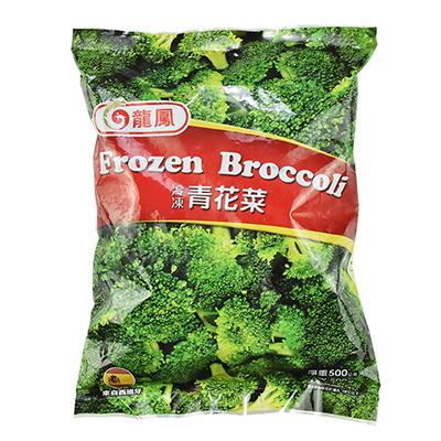 冷凍青花菜(500g/包)