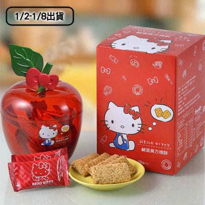 鹹蛋黃方塊酥-蘋果造型禮盒(蛋素)