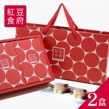 紅豆食府糖果禮盒(450g*2盒)