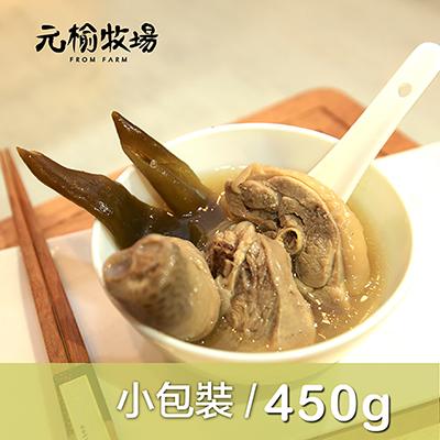 剝皮辣椒雞湯(土雞)(450g±5%/包)