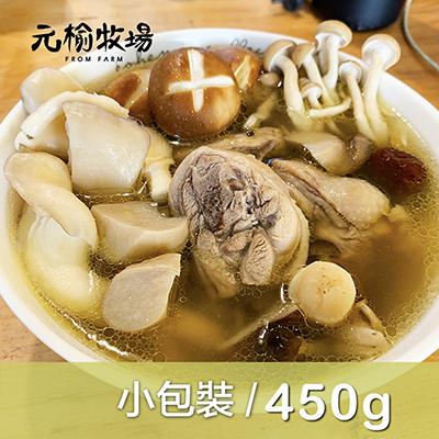 百菇干貝雞湯(土雞)(450g±5%/包)