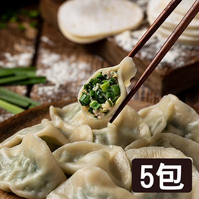 韭菜豬肉水餃(32g*25入/袋,共5袋)