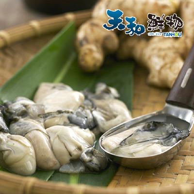 澎湖鮮蚵(300±5%/盒)