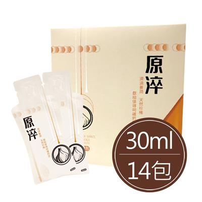 原淬黑蒜精隨手包(30ml*14包/盒)