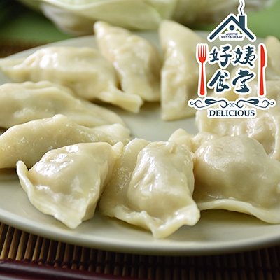 傳統高麗菜冷凍水餃(16g*40粒/包)