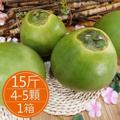 帶殼椰子(15斤/4-5顆/箱)