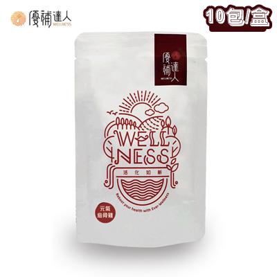 產銷履歷烏骨雞精(10包/盒)